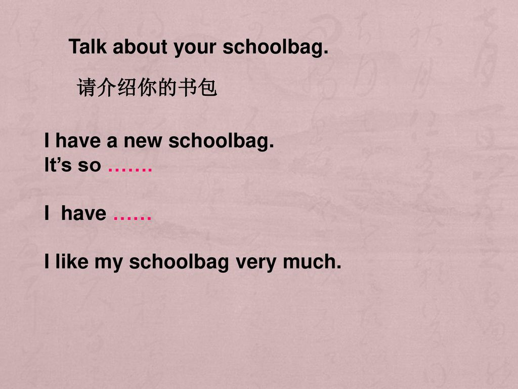 Talk about your schoolbag.
