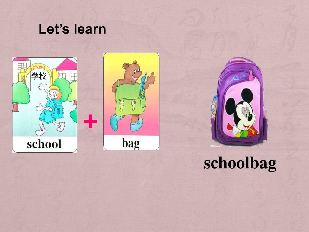 Let's learn 学校 + schoolbag
