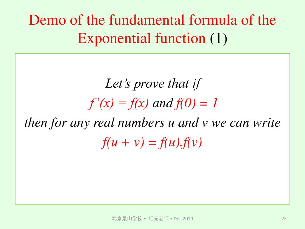 Demo of the fundamental formula of the Exponential function (1)