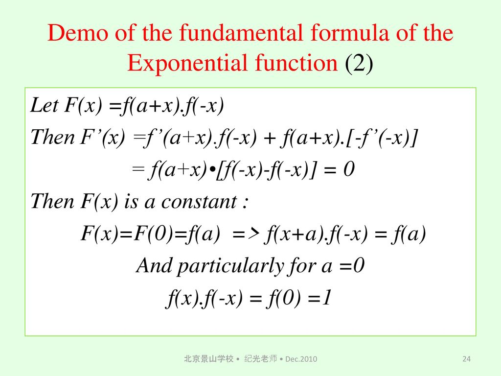 Demo of the fundamental formula of the Exponential function (2)