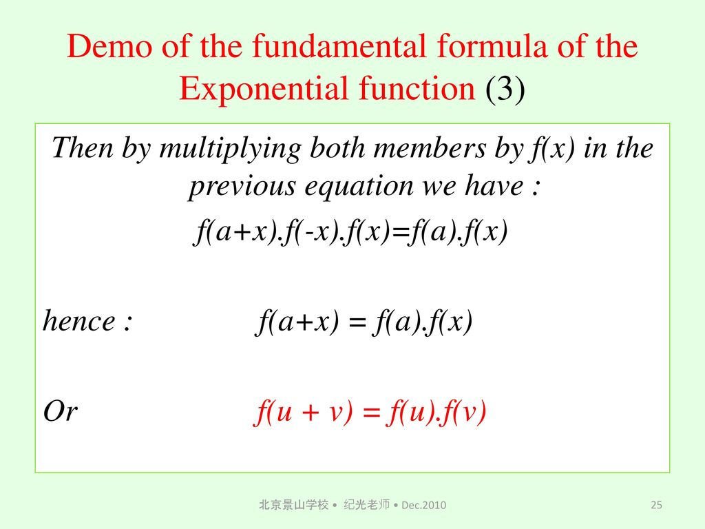 Demo of the fundamental formula of the Exponential function (3)