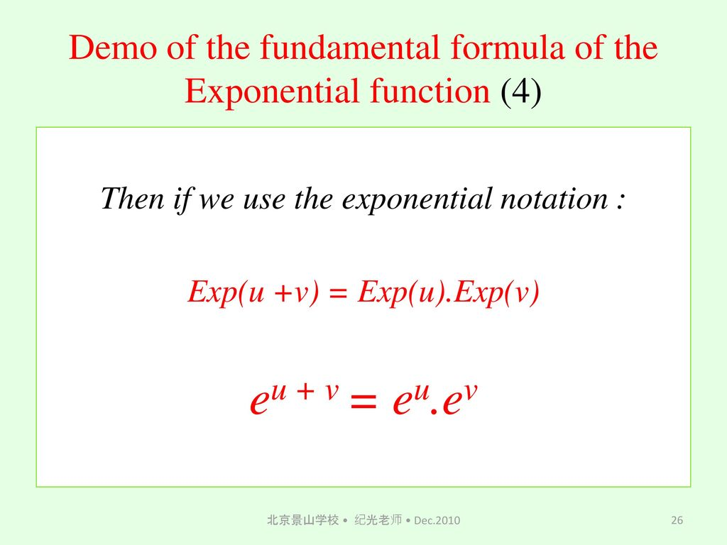 Demo of the fundamental formula of the Exponential function (4)