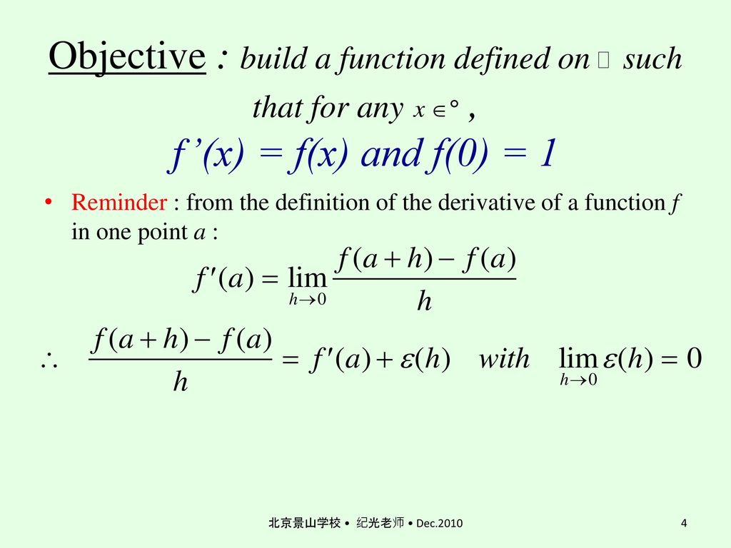 Objective : build a function defined on such that for any , f'(x) = f(x) and f(0) = 1