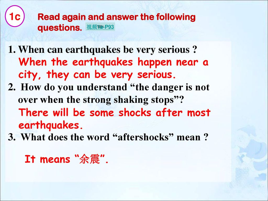 When can earthquakes be very serious
