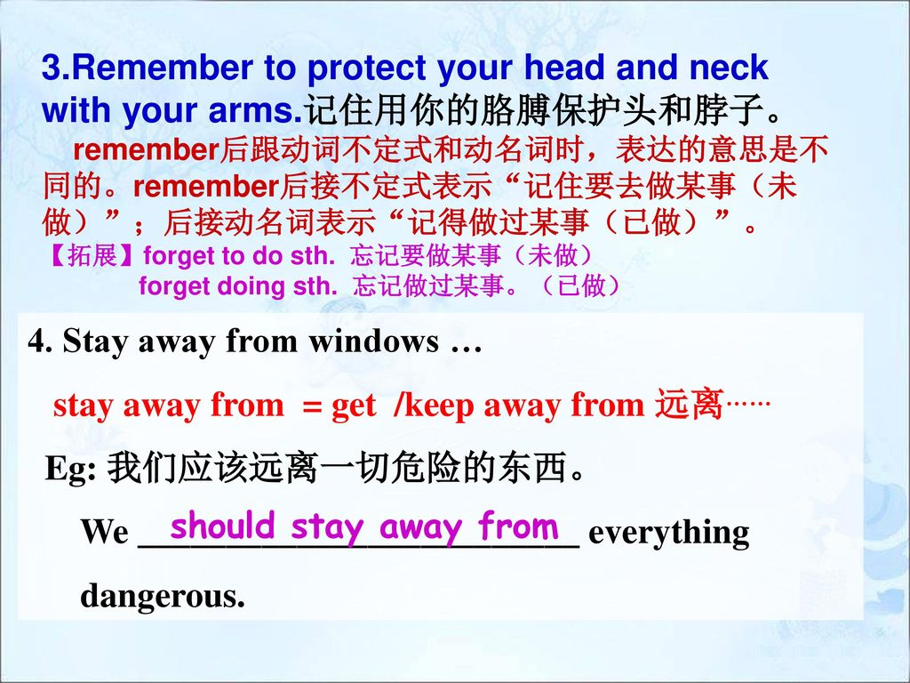 3.Remember to protect your head and neck with your arms.记住用你的胳膊保护头和脖子。