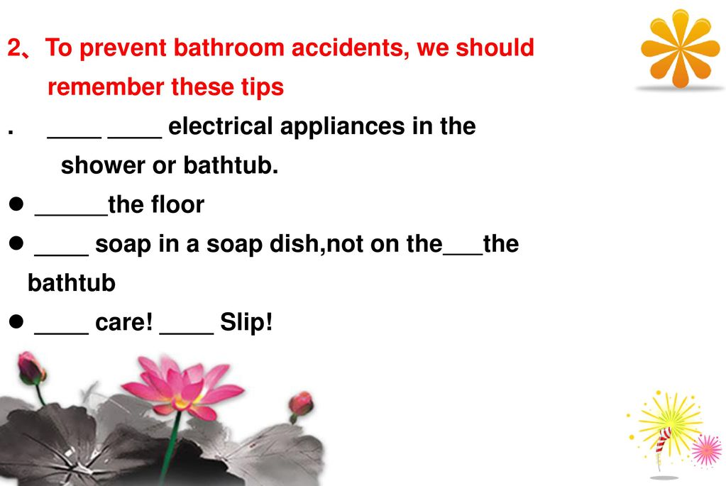 2、To prevent bathroom accidents, we should