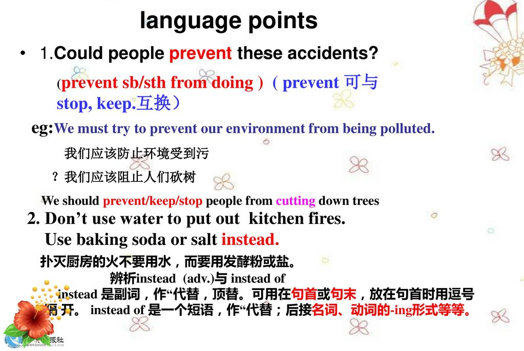 language points 1.Could people prevent these accidents