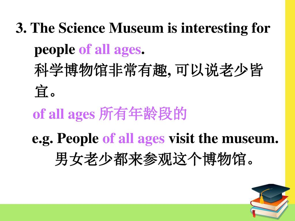 3. The Science Museum is interesting for