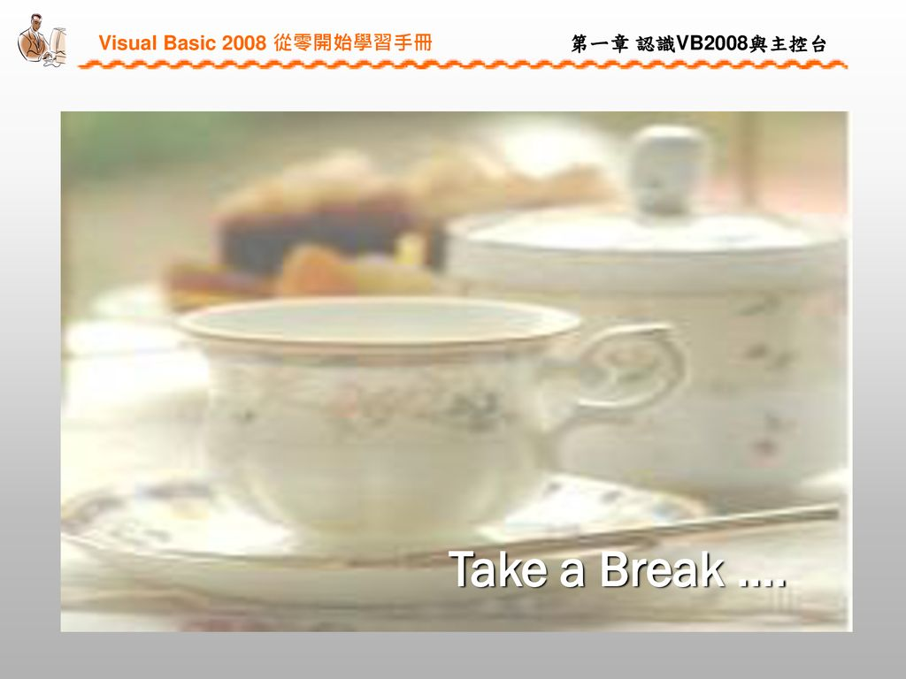 Take a Break ….