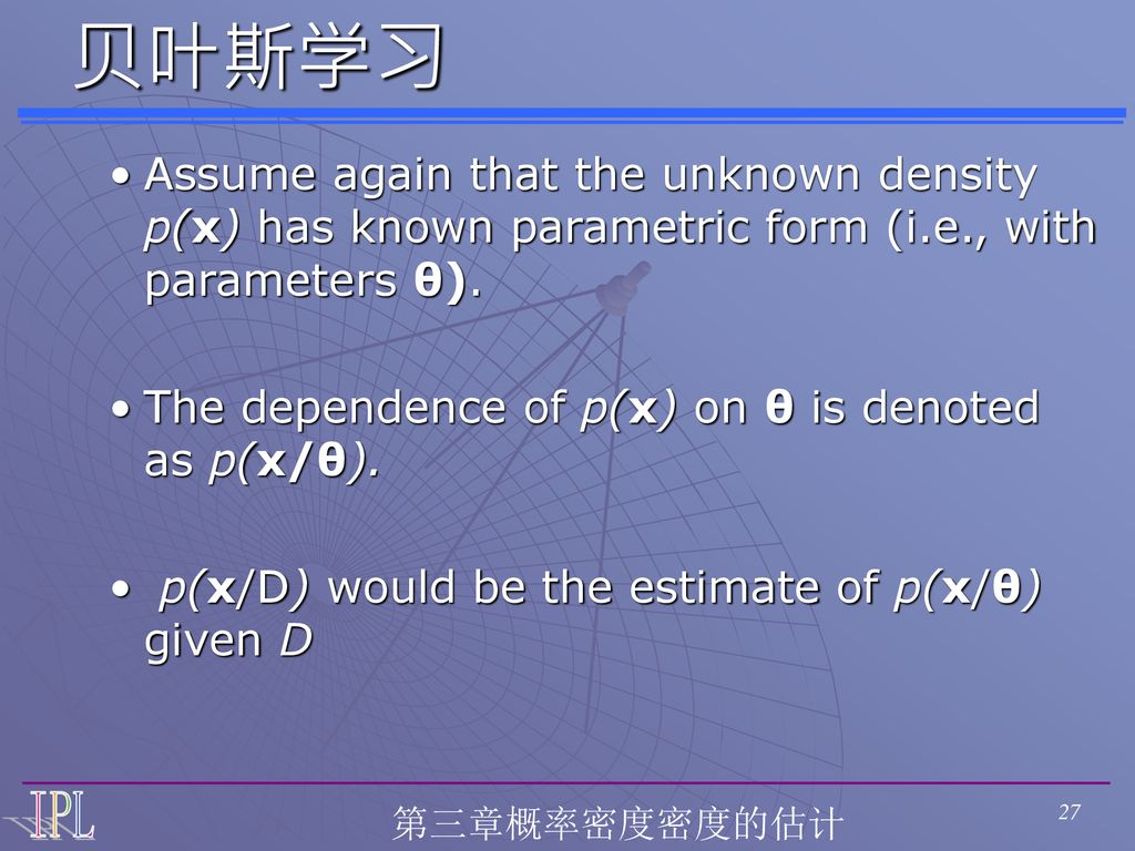 贝叶斯学习 Assume again that the unknown density p(x) has known parametric form (i.e., with parameters θ).