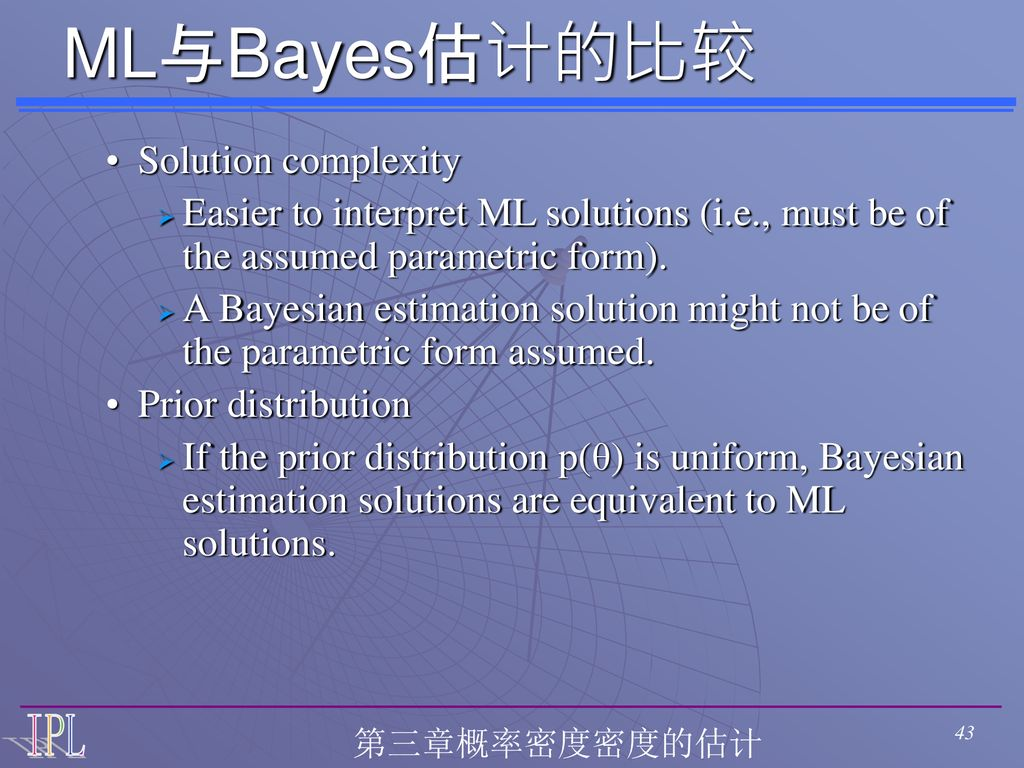 ML与Bayes估计的比较 Solution complexity