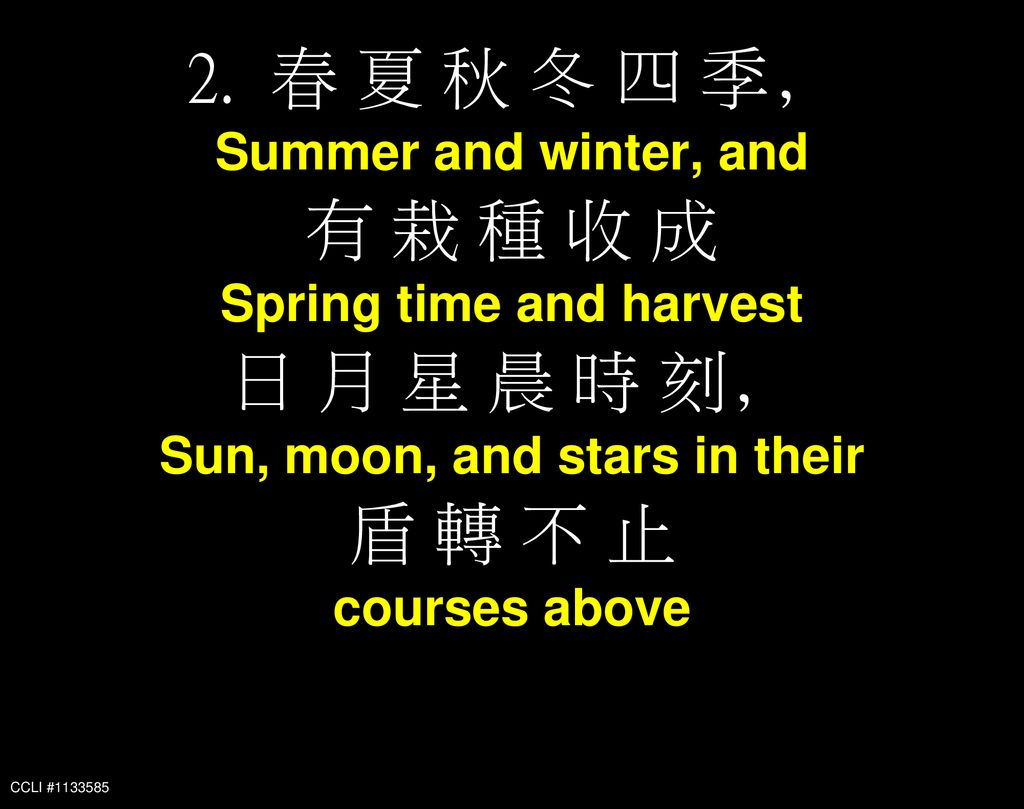 Spring time and harvest Sun, moon, and stars in their