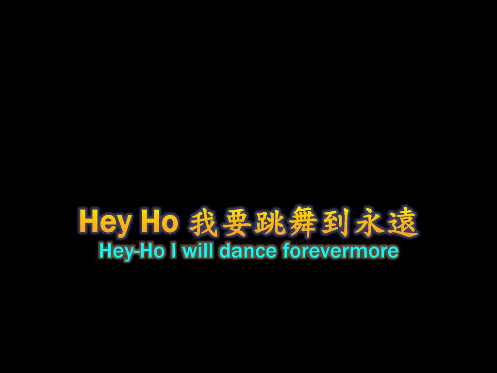 Hey-Ho I will dance forevermore