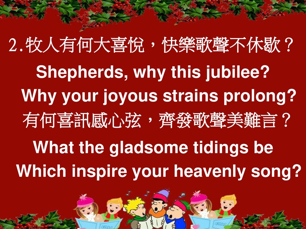 What the gladsome tidings be Which inspire your heavenly song