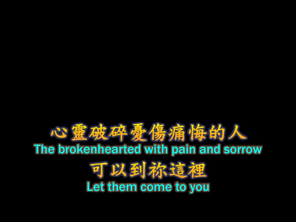 The brokenhearted with pain and sorrow