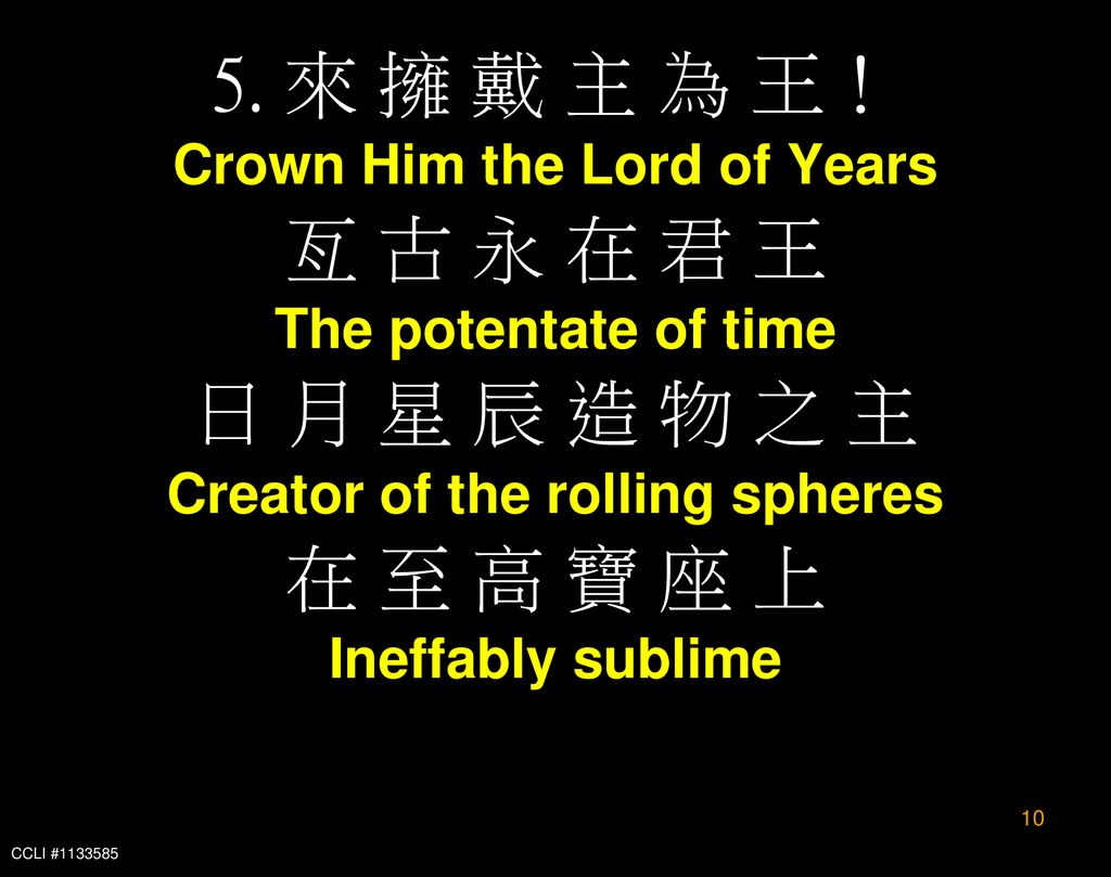 Crown Him the Lord of Years Creator of the rolling spheres