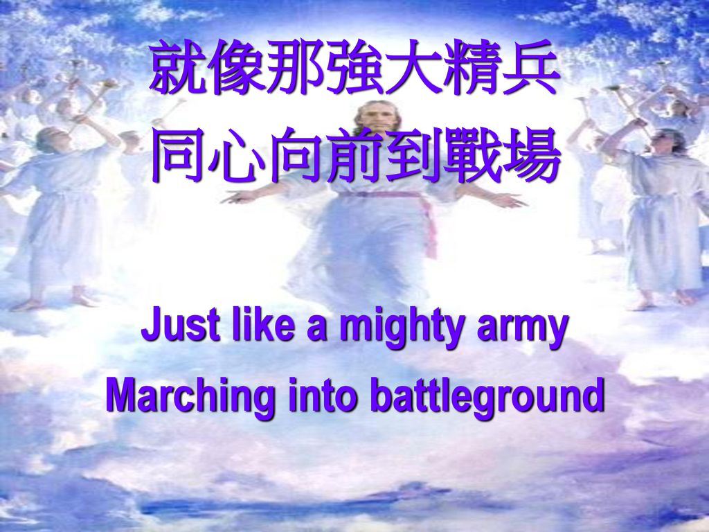 Marching into battleground