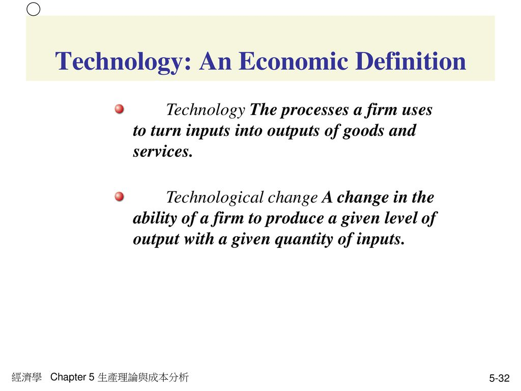 Technology: An Economic Definition
