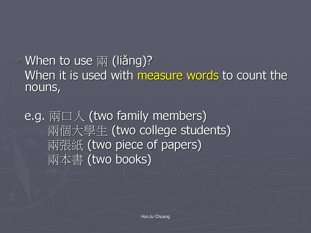 When it is used with measure words to count the nouns,