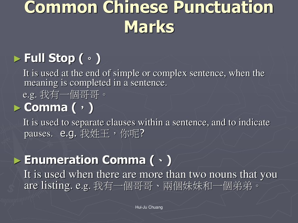 Common Chinese Punctuation Marks