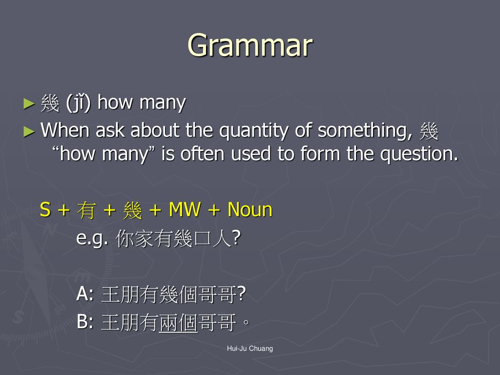 Grammar 幾 (jǐ) how many. When ask about the quantity of something, 幾 how many is often used to form the question.