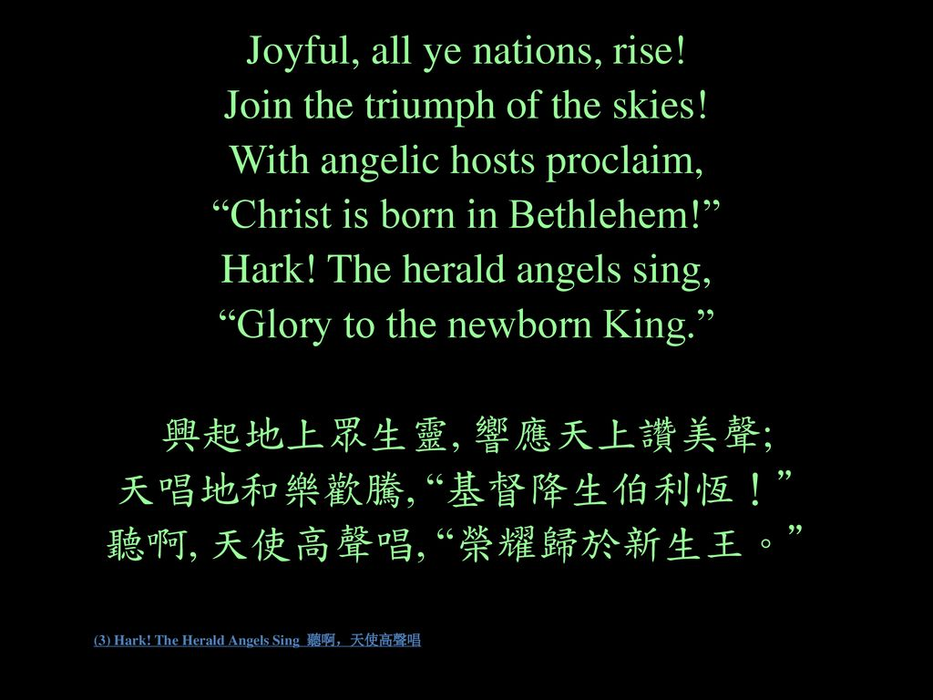 (3) Hark! The Herald Angels Sing 聽啊,天使高聲唱