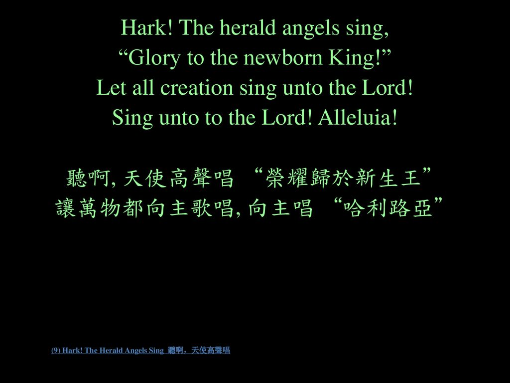 (9) Hark! The Herald Angels Sing 聽啊,天使高聲唱