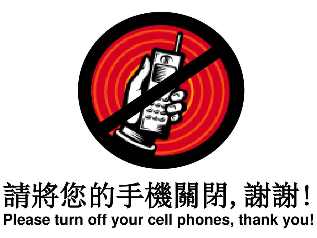 Please turn off your cell phones, thank you!