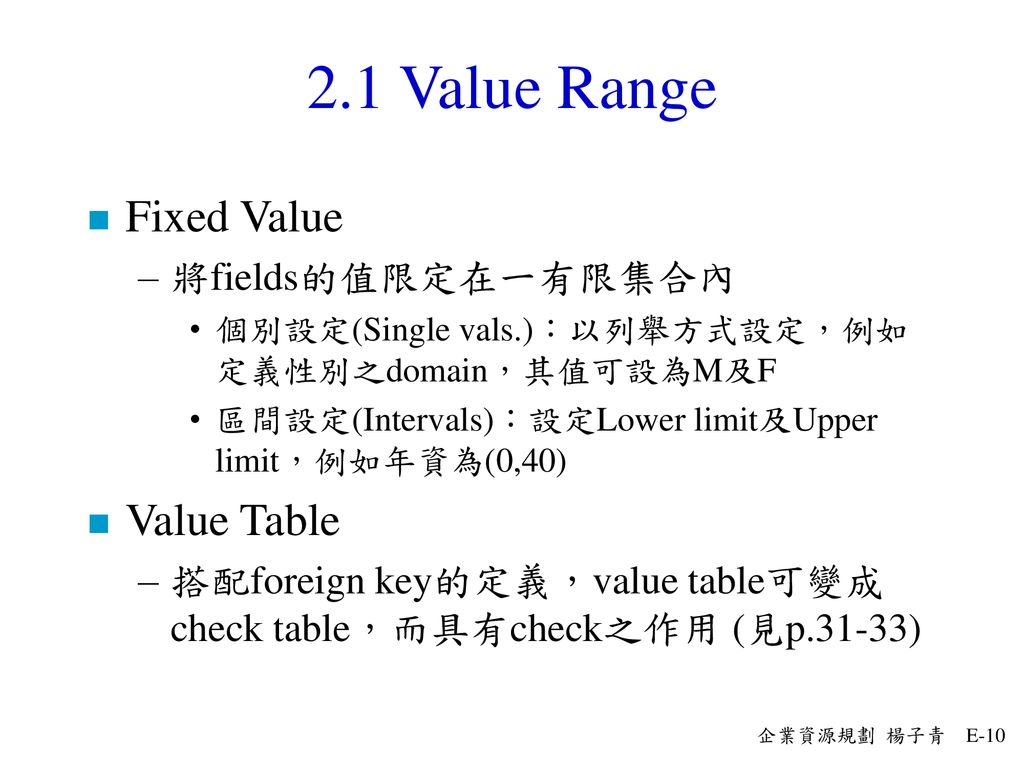 2.1 Value Range Fixed Value Value Table 將fields的值限定在一有限集合內