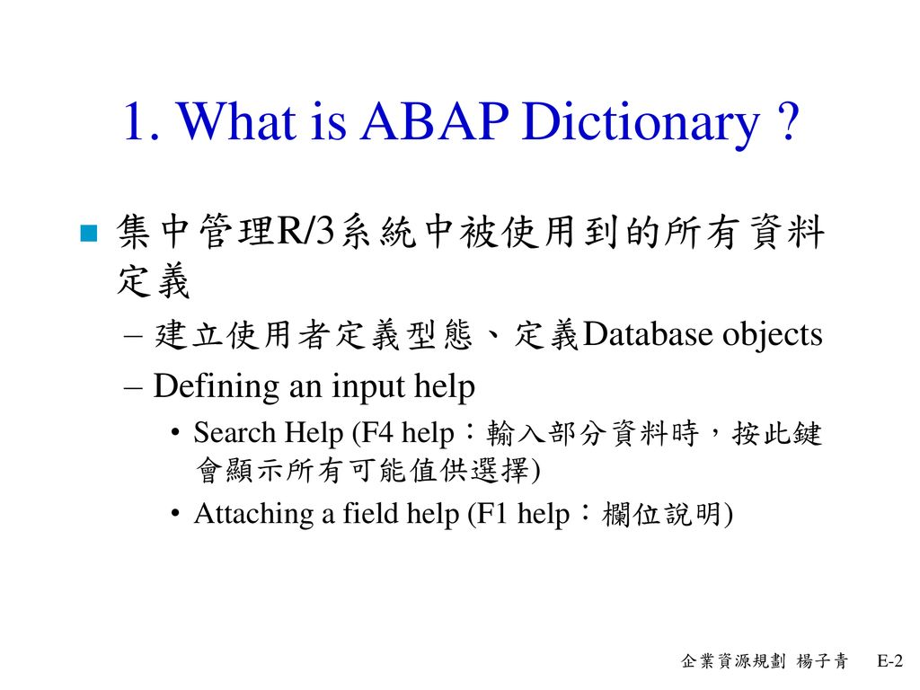 1. What is ABAP Dictionary