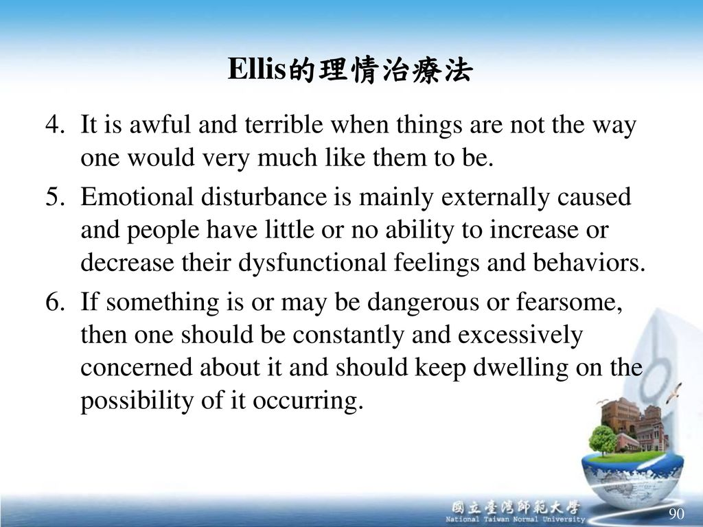 Ellis的理情治療法 It is awful and terrible when things are not the way one would very much like them to be.