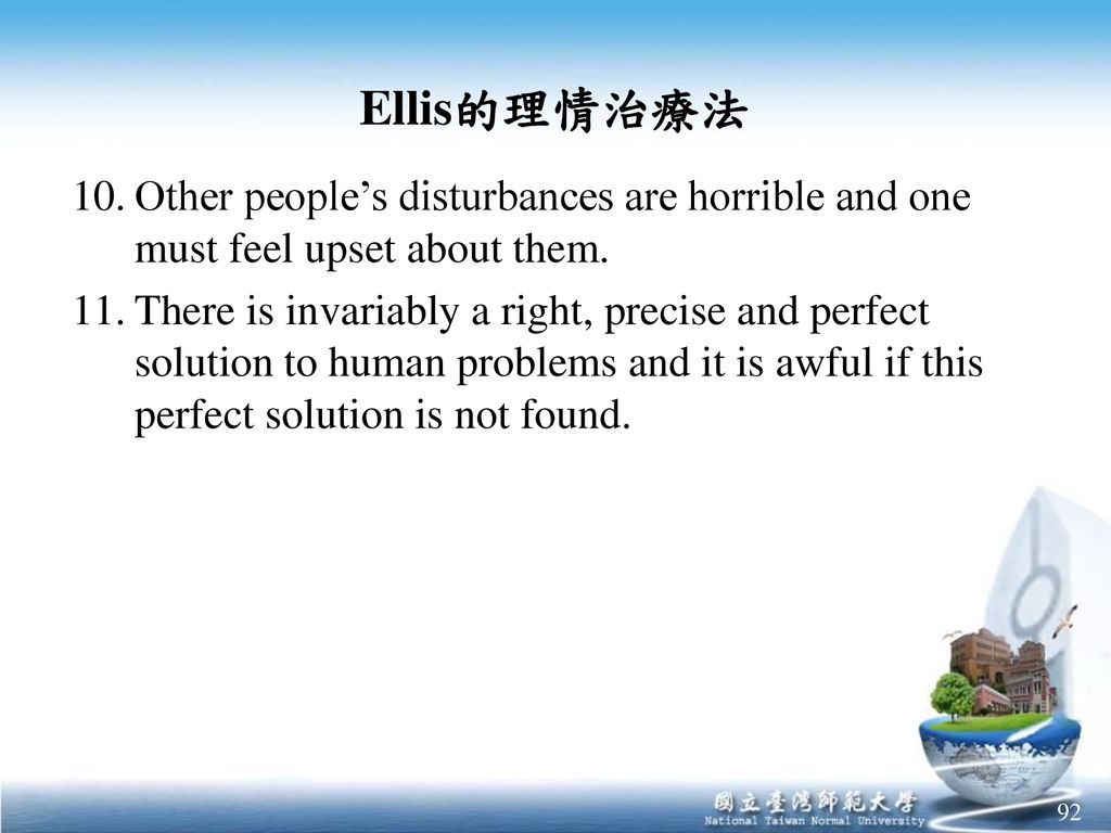 Ellis的理情治療法 Other people's disturbances are horrible and one must feel upset about them.
