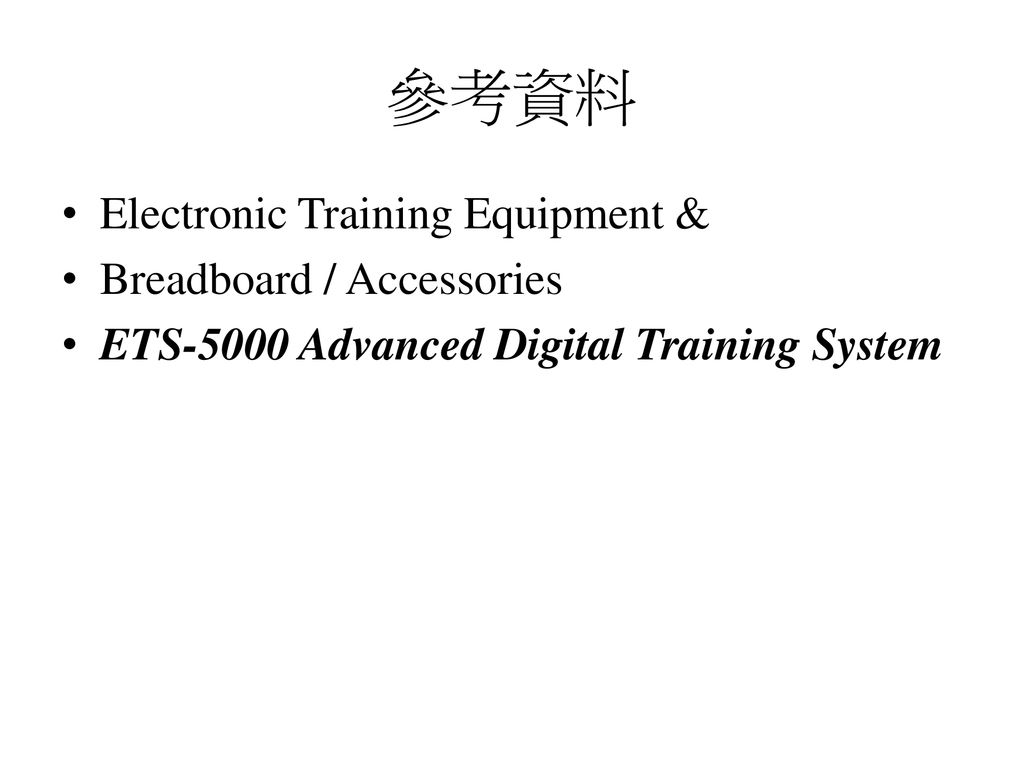 參考資料 Electronic Training Equipment & Breadboard / Accessories