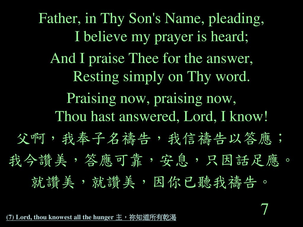 (7) Lord, thou knowest all the hunger 主,祢知道所有乾渴