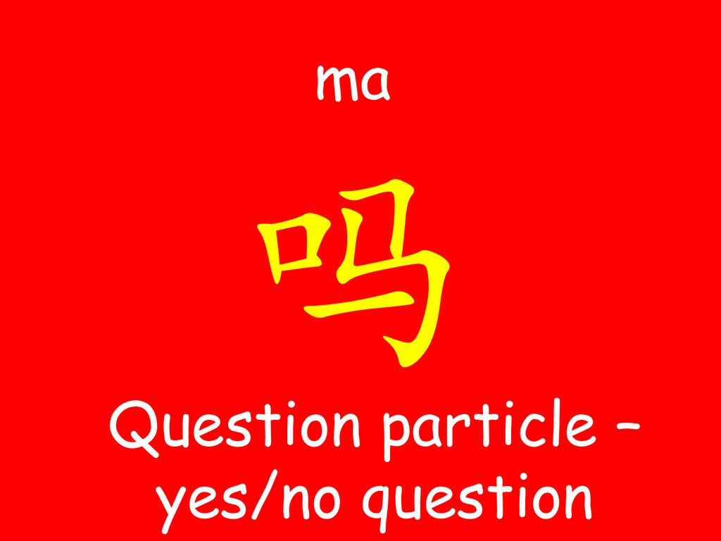 Question particle – yes/no question