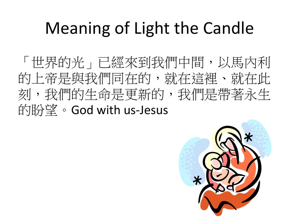 Meaning of Light the Candle