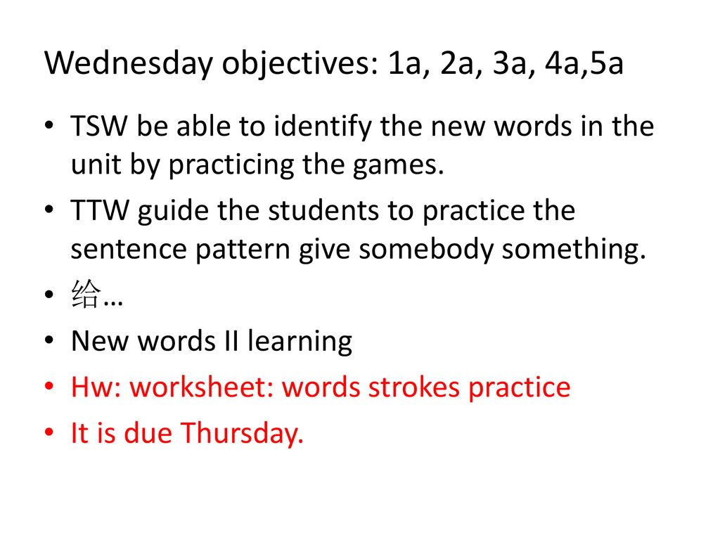 Wednesday objectives: 1a, 2a, 3a, 4a,5a