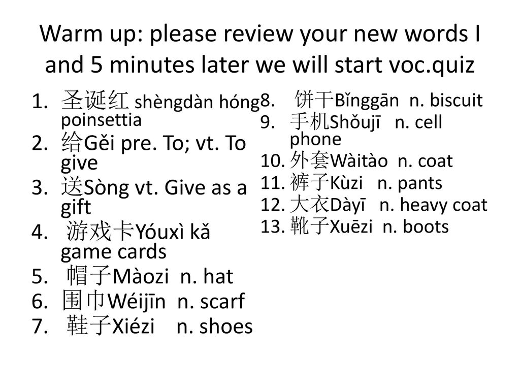 Warm up: please review your new words I and 5 minutes later we will start voc.quiz