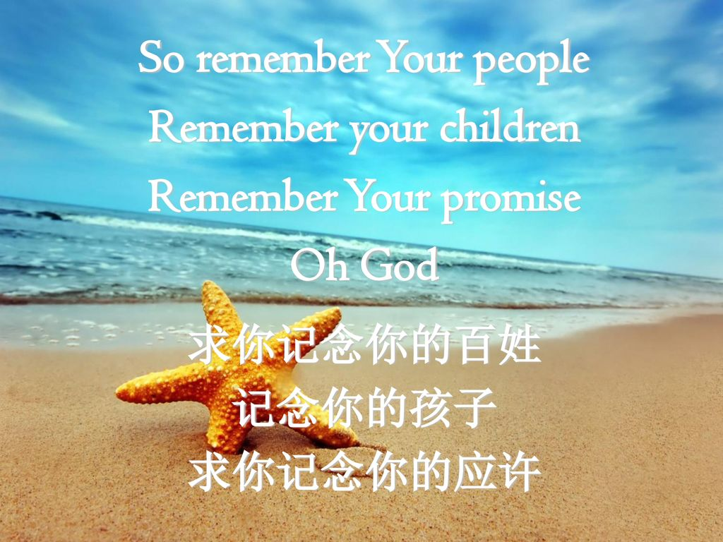 So remember Your people Remember your children
