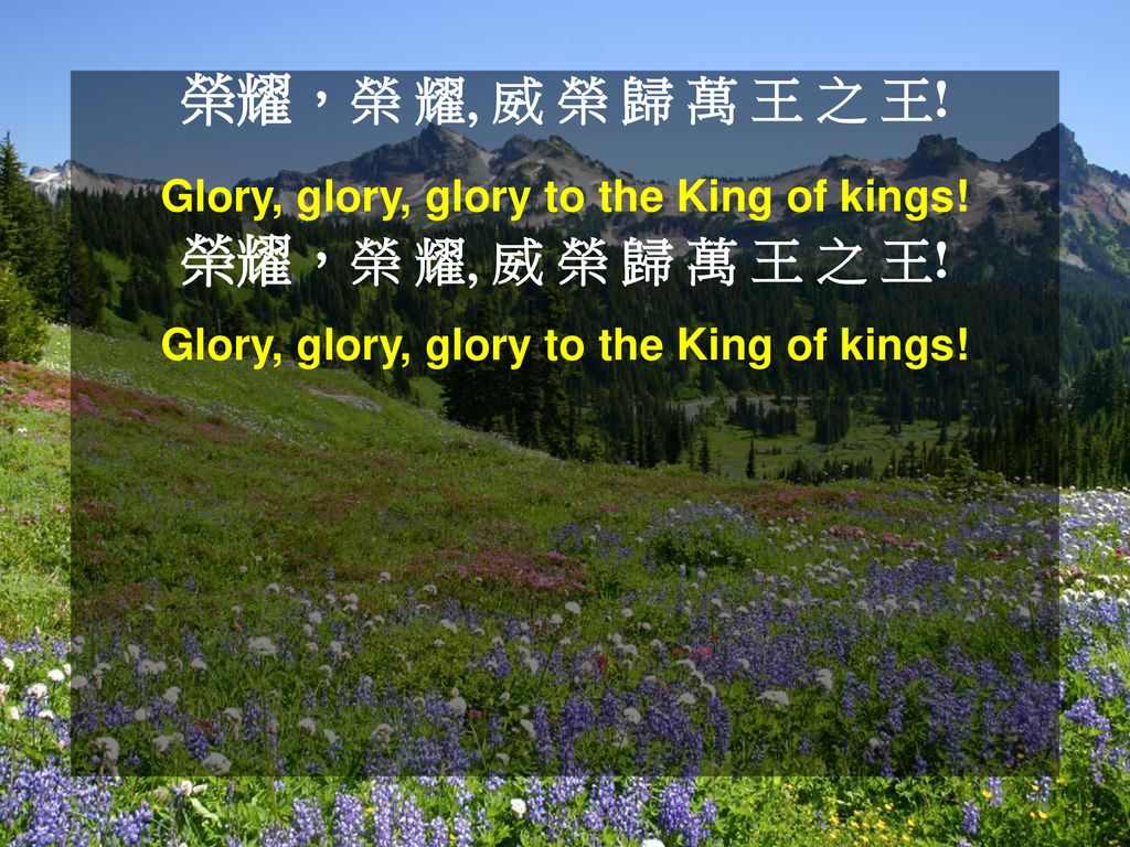 Glory, glory, glory to the King of kings!