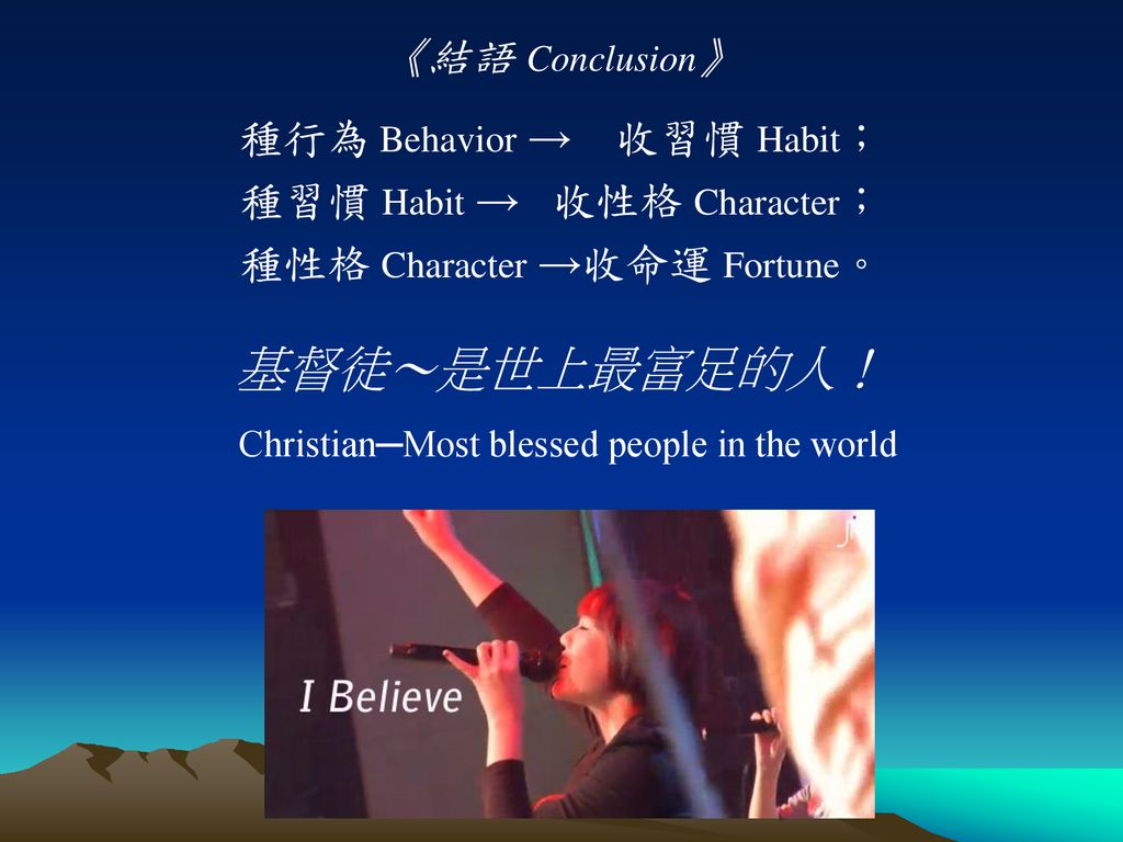 Christian─Most blessed people in the world