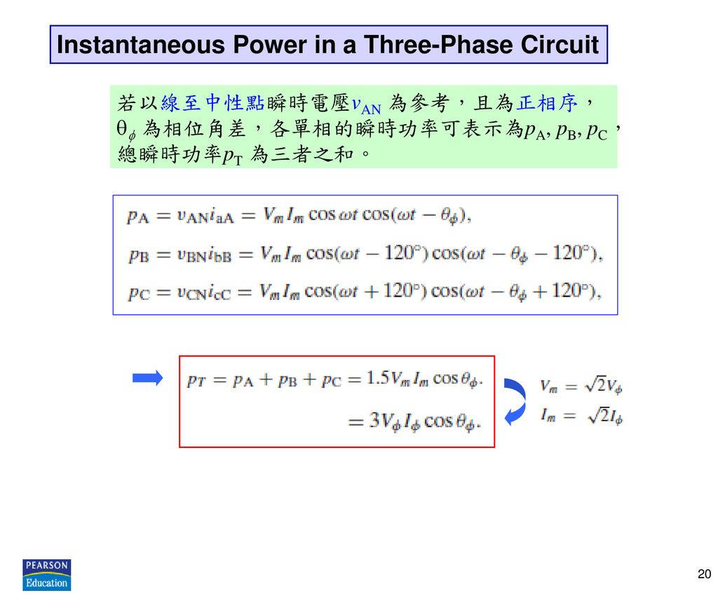 Instantaneous Power in a Three-Phase Circuit