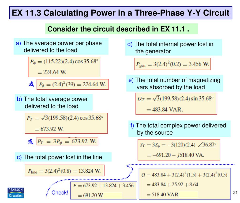 EX 11.3 Calculating Power in a Three-Phase Y-Y Circuit