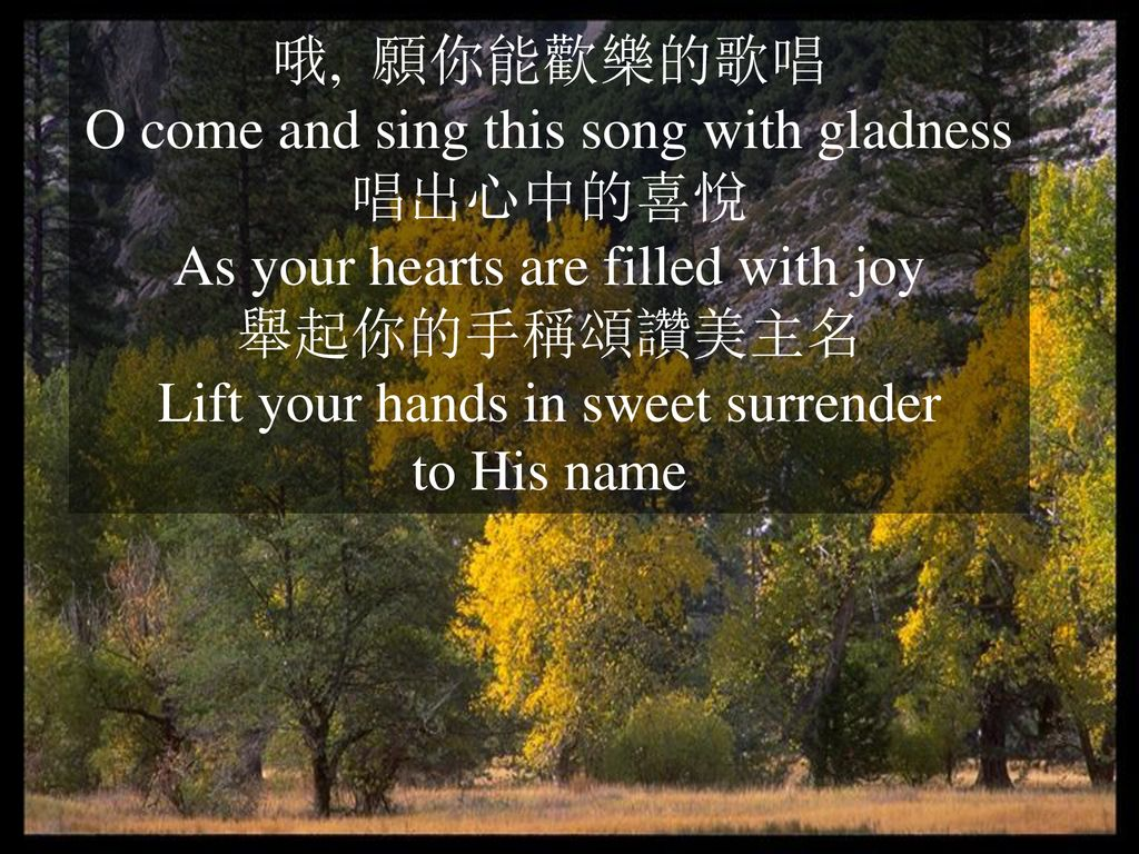 O come and sing this song with gladness 唱出心中的喜悅