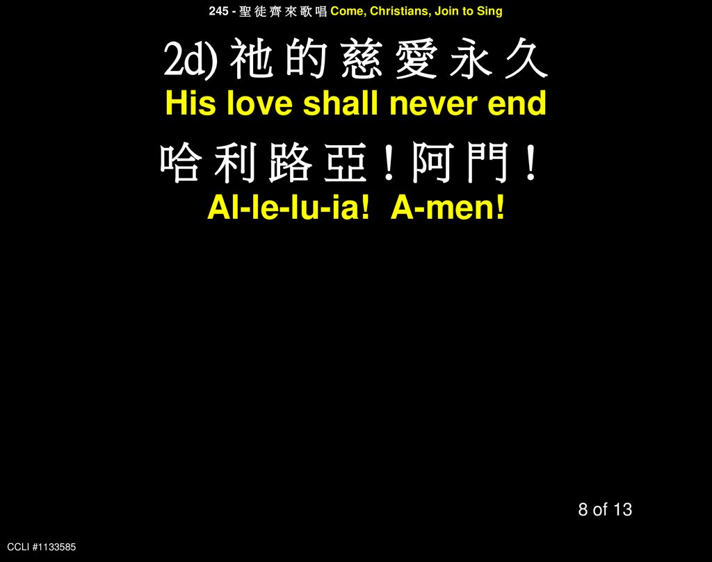 2d) 祂 的 慈 愛 永 久 哈 利 路 亞!阿 門! His love shall never end