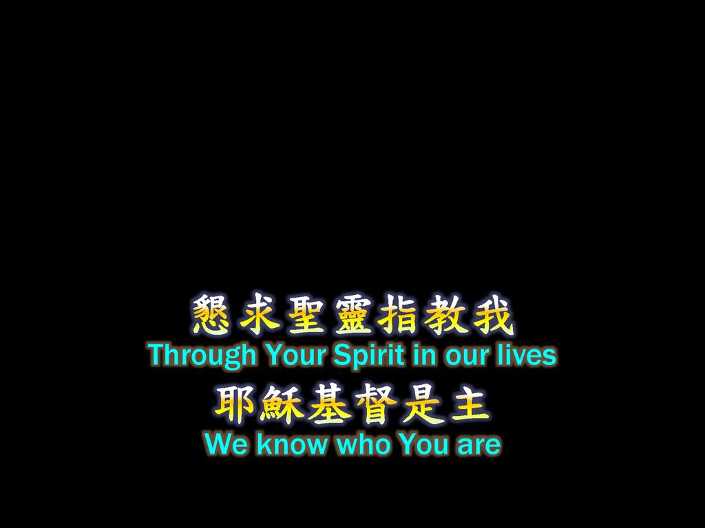 Through Your Spirit in our lives