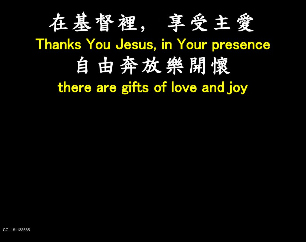 Thanks You Jesus, in Your presence there are gifts of love and joy