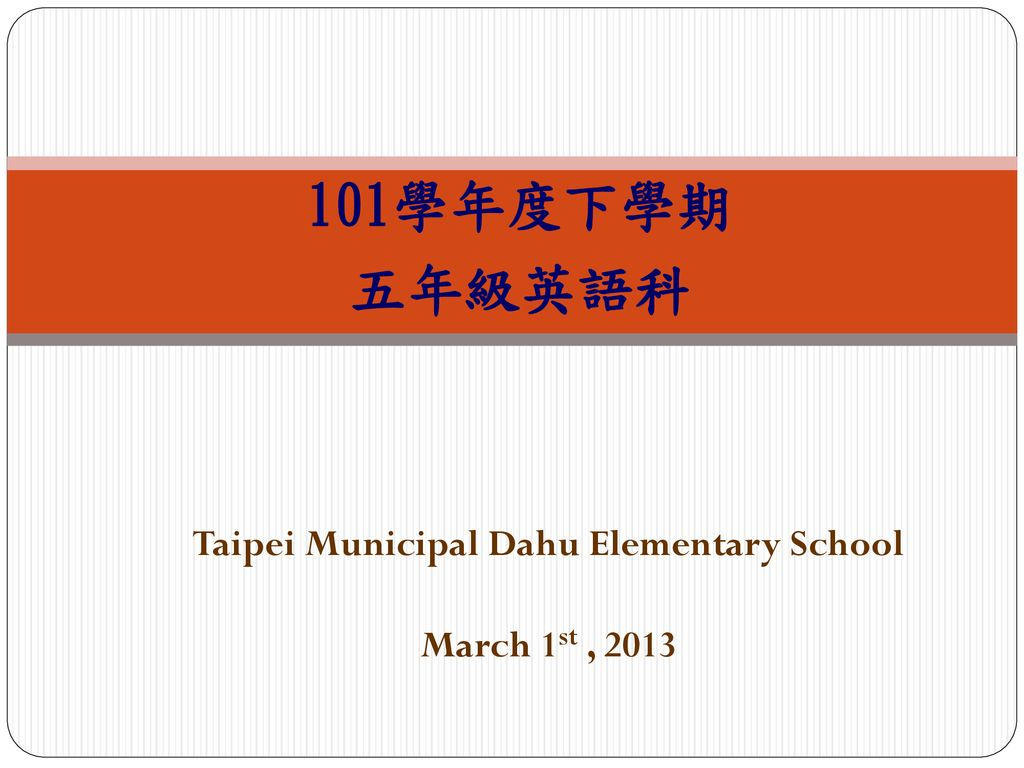 Taipei Municipal Dahu Elementary School March 1st , 2013