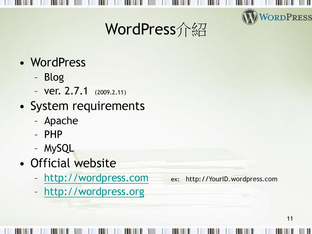 WordPress介紹 WordPress System requirements Official website Blog