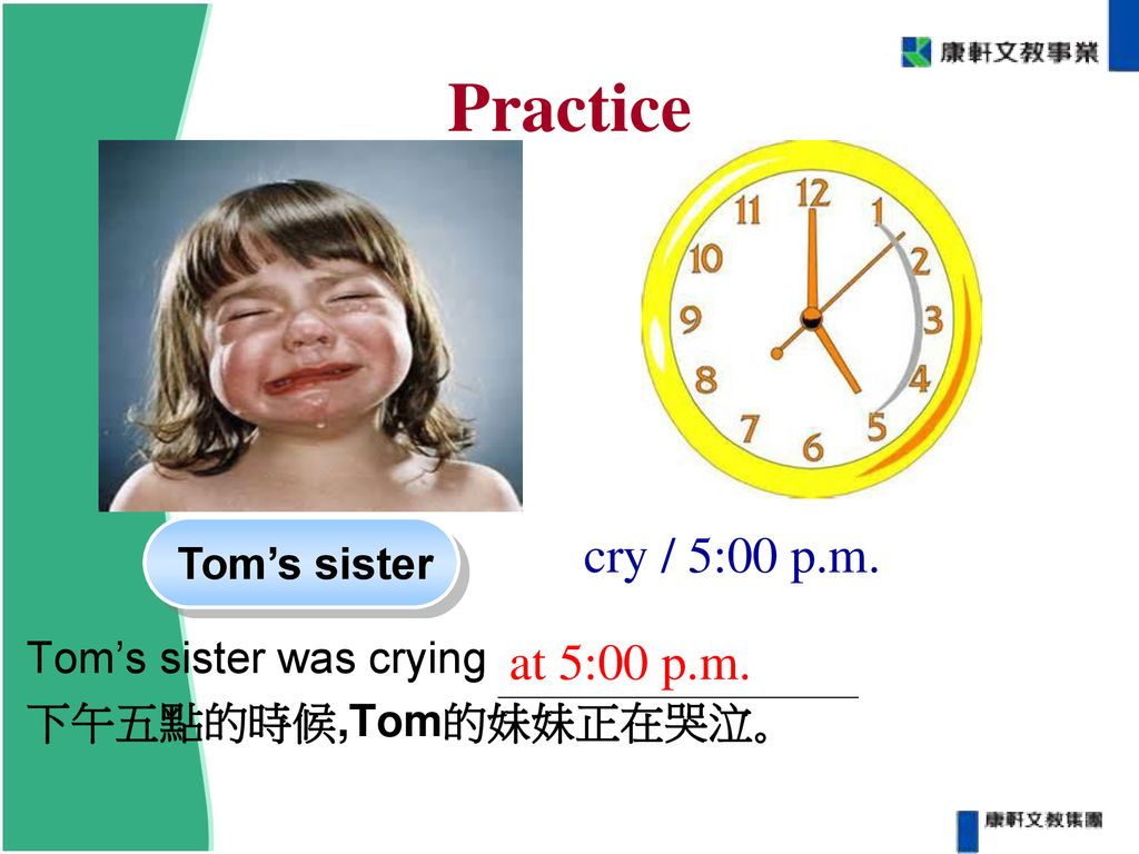Practice cry / 5:00 p.m. at 5:00 p.m. Tom's sister was crying